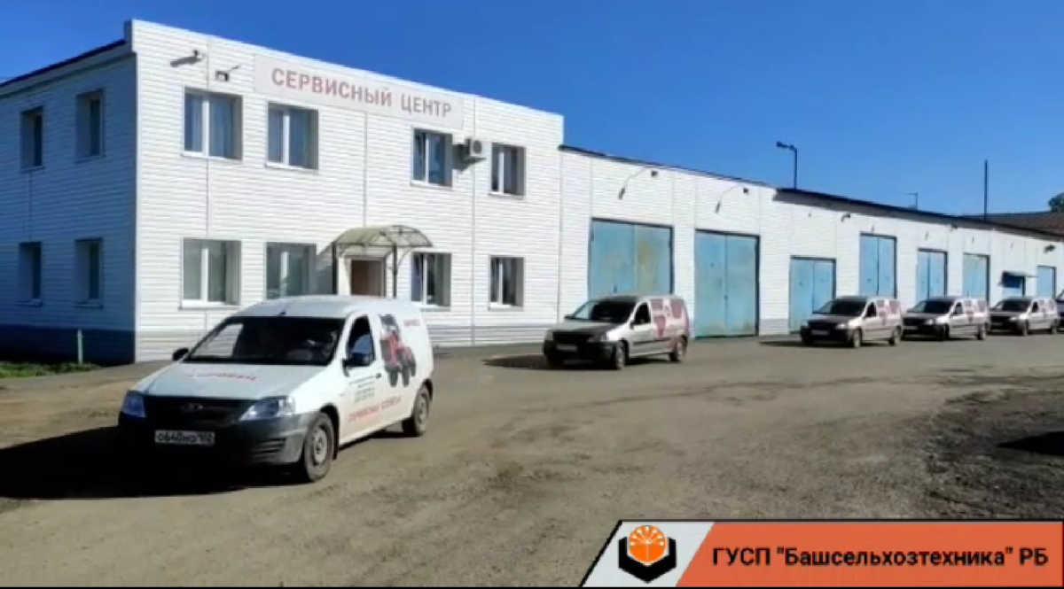 Мобильная служба сервисного обслуживания ГУСП «Башсельхозтехника» РБ