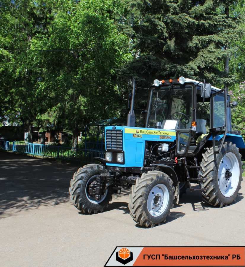 Сегодня ГУСП «Башсельхозтехника» РБ реализовало очередной трактор МТЗ-82.1 БШ собственной сборки