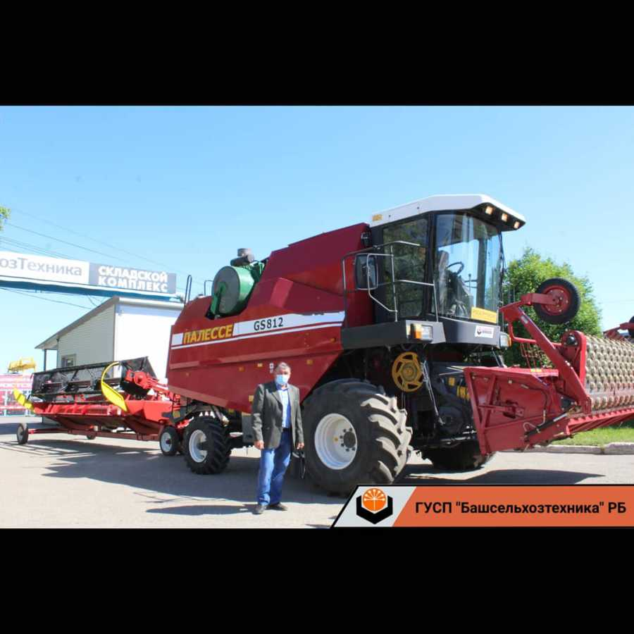 29  мая 2020 года ГУСП «Башсельхозтехника» РБ реализовало модернизированный зерноуборочный комбайн Палессе «GS812».