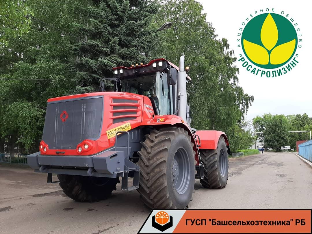 ГУСП «Башсельхозтехника» реализовал очередной трактор КИРОВЕЦ К-739 в комплектации стандарт.