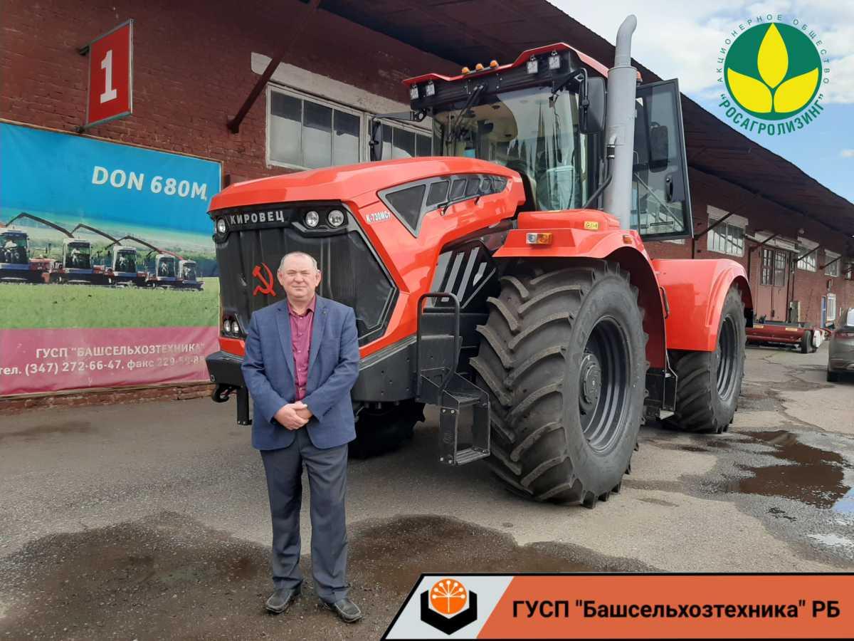 Сегодня ГУСП «Башсельхозтехника» РБ реализовало очередной трактор Кировец серии К-7М по программе «АНТИВИРУС» от АО «Росагролизинг»