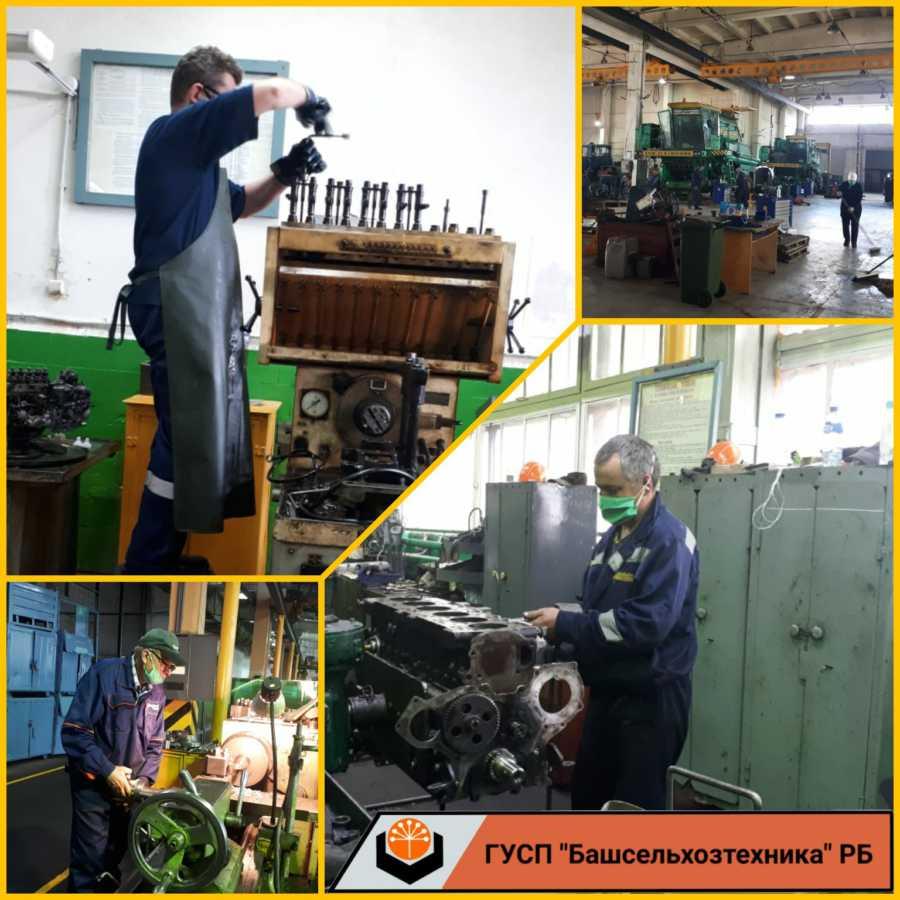 На производственной базе Чишминского филиала ведутся работы по капитально-восстановительному ремонту и модернизации зерноуборочных комбайнов и тракторов.