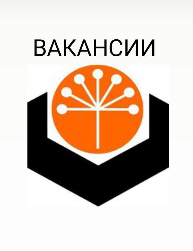 СВЕЖИЕ ВАКАНСИИ В ГУСП «БАШСЕЛЬХОЗТЕХНИКА» РБ!