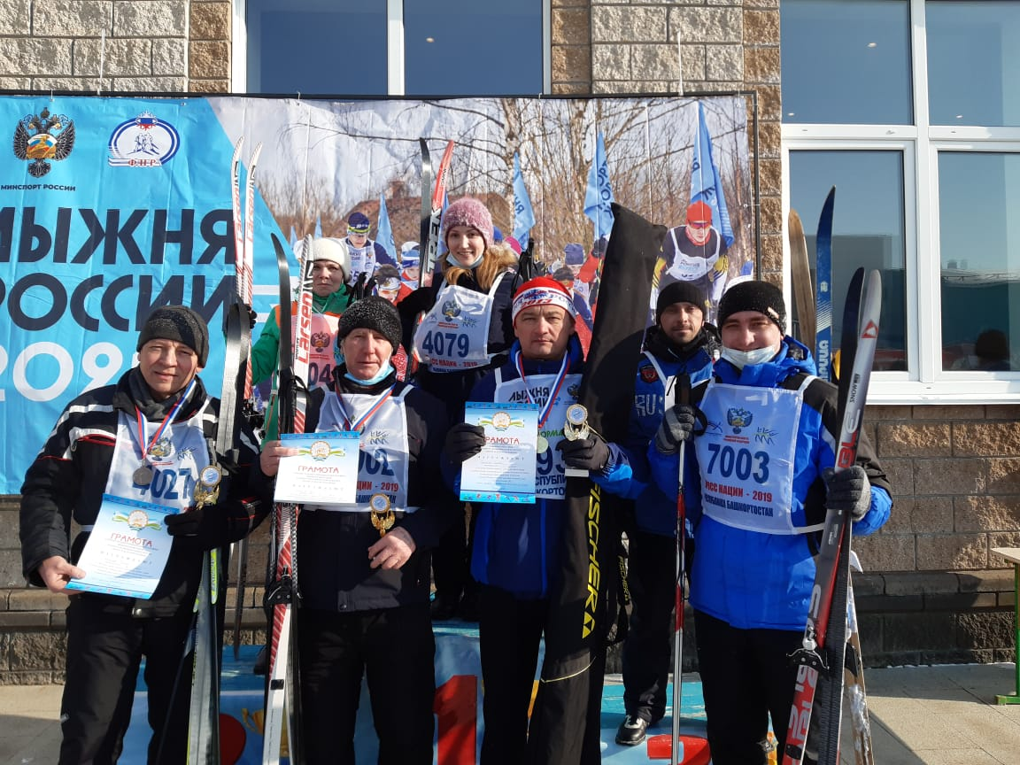 Сегодня наш коллектив принял активное участие в спортивном мероприятии Лыжня России 2021, даже старт в минус 25 никого не смутил! Первое место занял Каримов Эрнес Альфирович