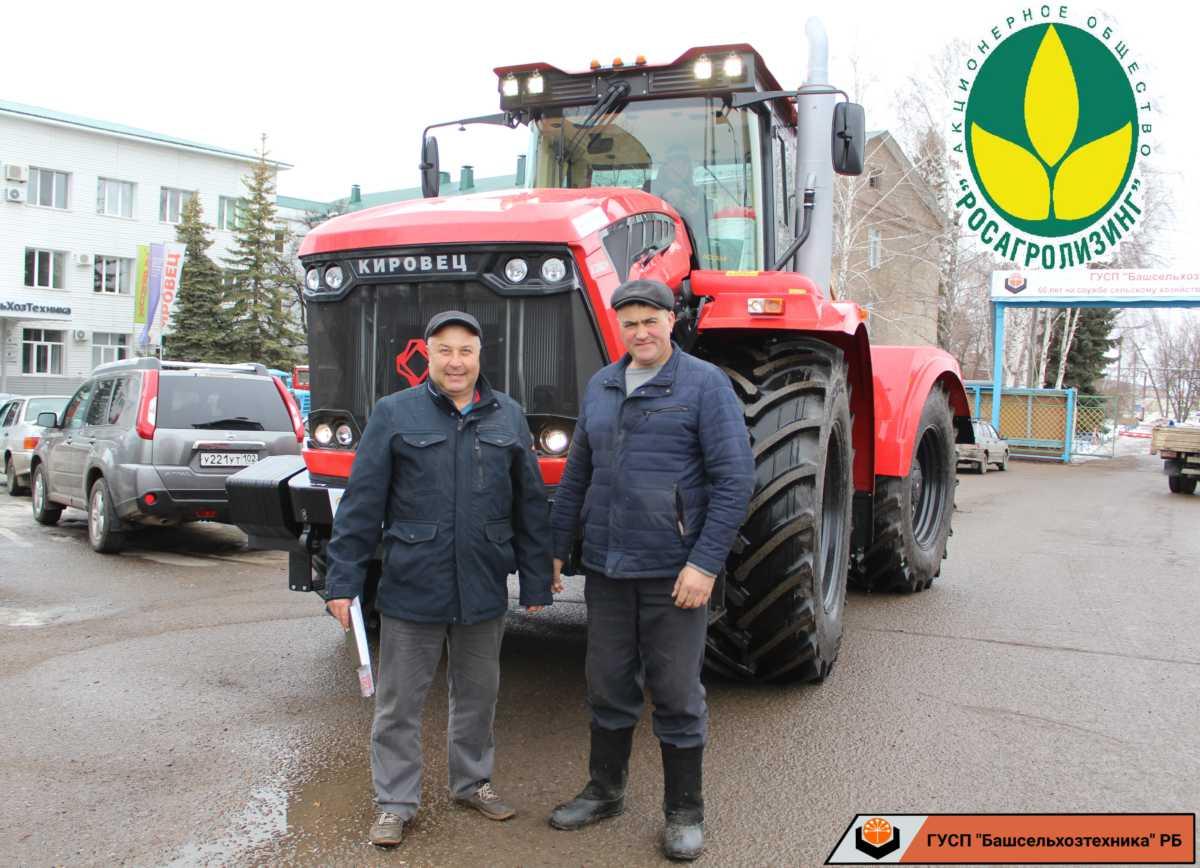 ГУСП «Башсельхозтехника» РБ реализовало очередной трактор Кировец серии К-7М по программе от АО «Росагролизинг»