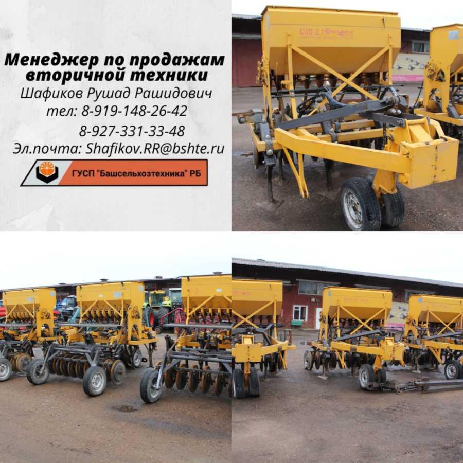 На территории предприятия ГУСП «Башсельхозтехника» РБ проходит распродажа вторичной сельскохозяйственной техники, оборудования, узлов, агрегатов и запасных частей