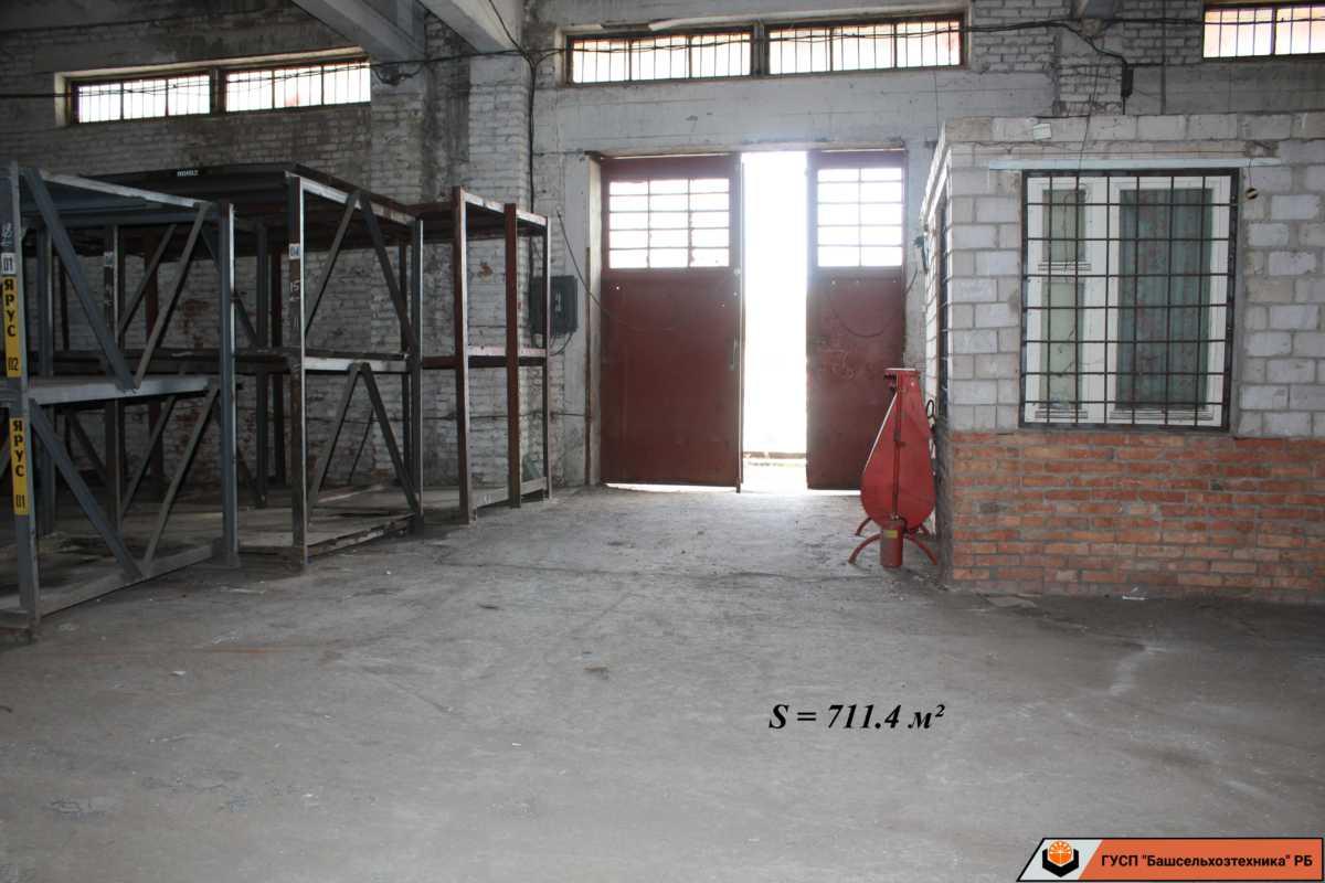 Объявление № 2 Сдается в аренду холодное складское помещение площадью 711.4 кв. м.  на территории предприятия ГУСП «Башсельхозтехника» РБ