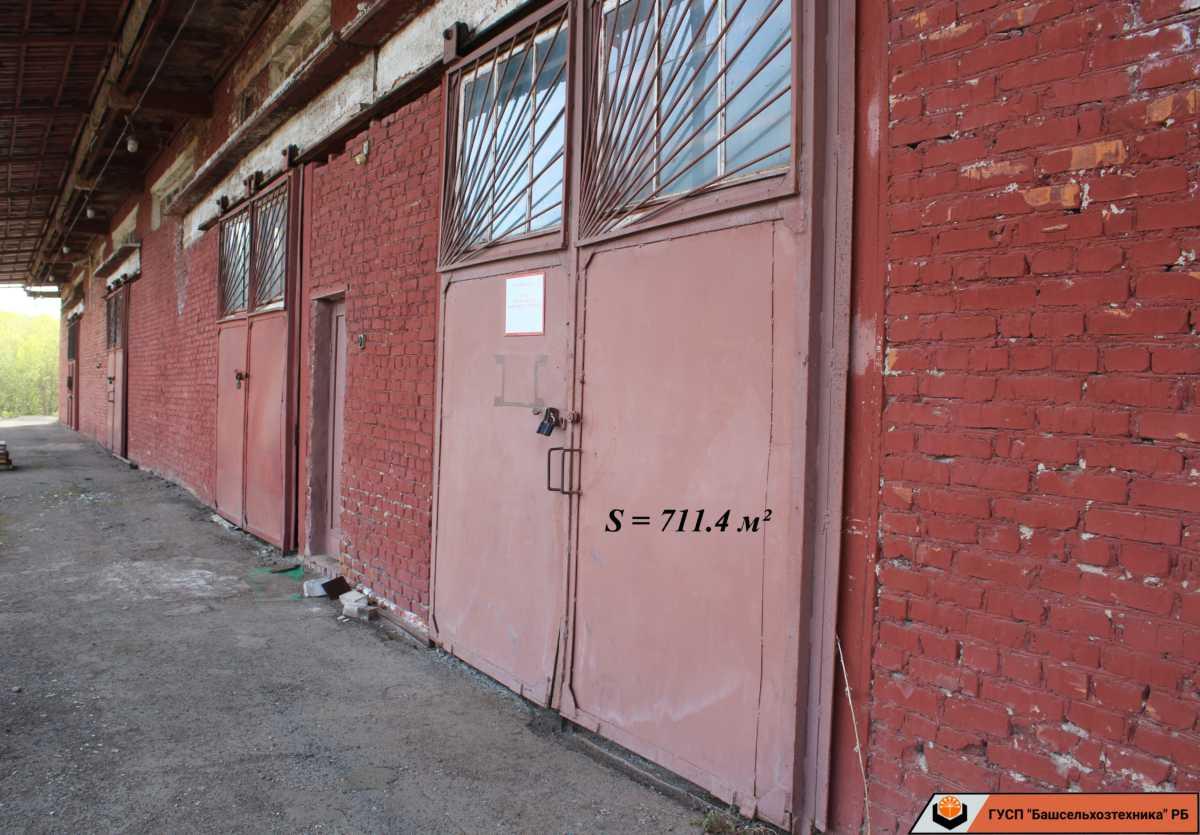 Объявление №2.  Сдается в аренду холодное складское помещение площадью 711,4 кв. м.  на территории предприятия ГУСП «Башсельхозтехника» РБ