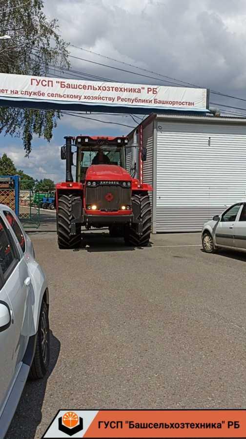 Сегодня ГУСП «Башсельхозтехника» РБ реализовало очередной трактор Кировец К-730МСт1