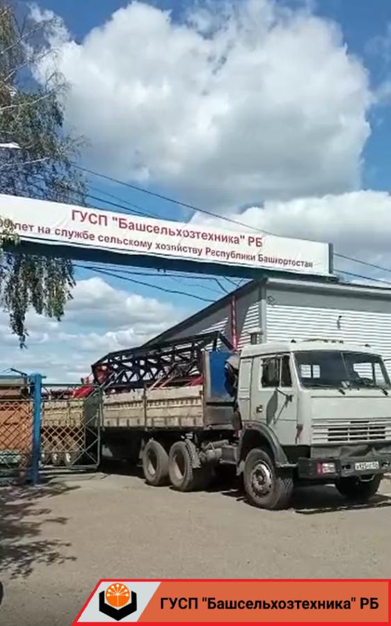 Сегодня ГУСП «Башсельхозтехника» РБ реализовало очередную жатку ЖВЗ-7.0
