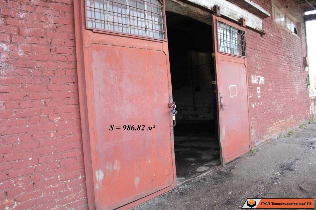 Объявление №1. Сдается в аренду холодное складское помещение площадью 986.8 кв. м. на территории предприятия ГУСП «Башсельхозтехника» РБ