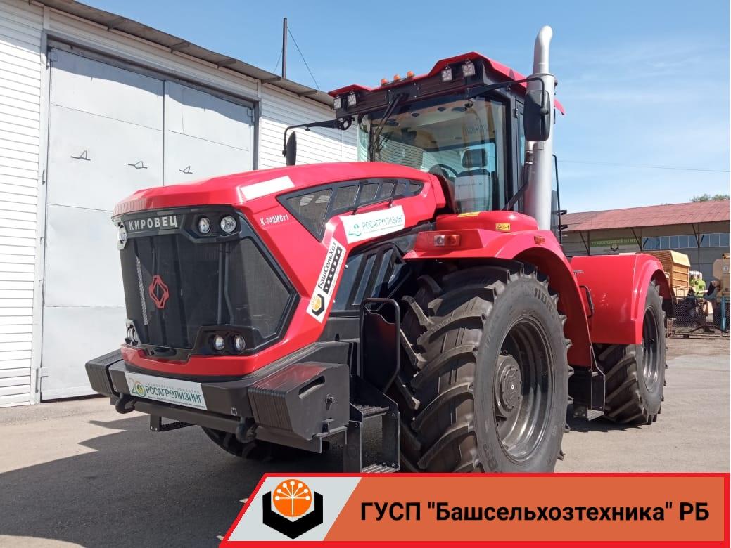 Трактора семейства «Кировец» в наличии