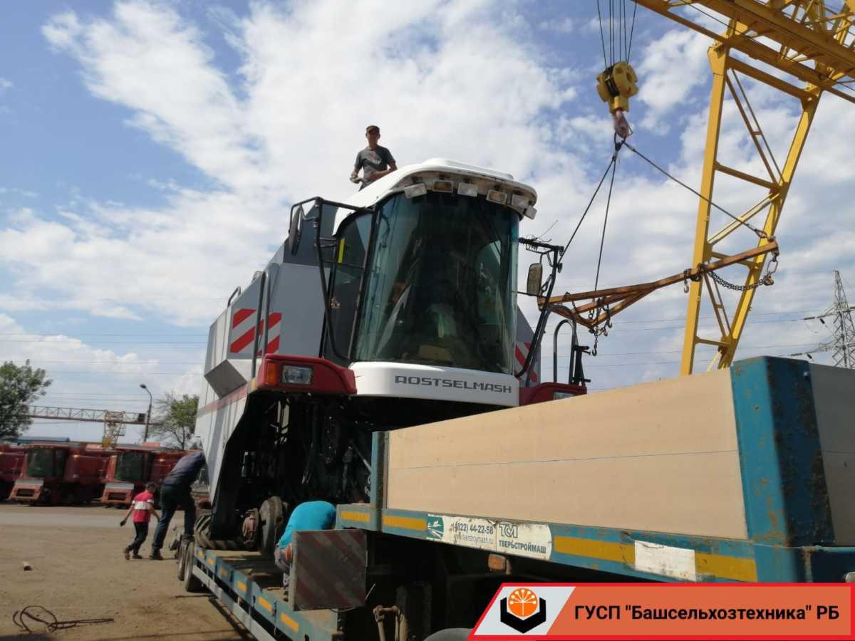 Сегодня ГУСП «Башсельхозтехника» РБ реализовало б/у зерноуборочный комбайн