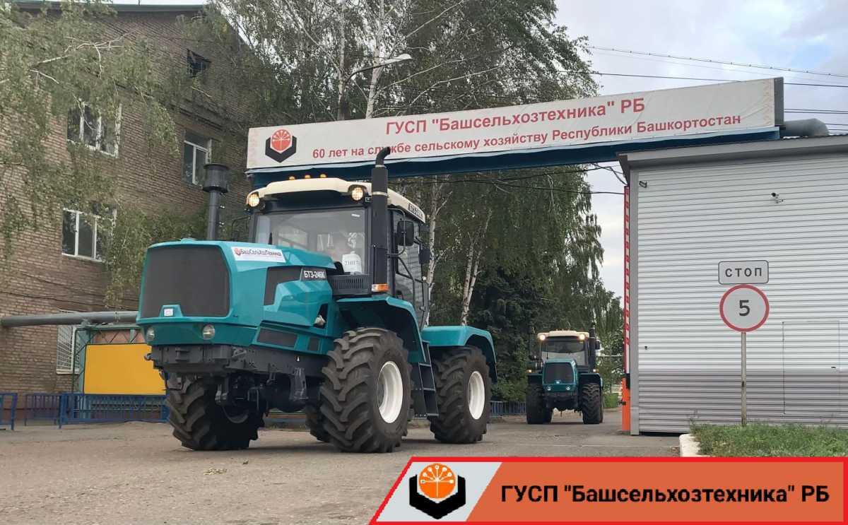 Сегодня ГУСП «Башсельхозтехника» РБ реализовало очередную партию тракторов БТЗ-246К
