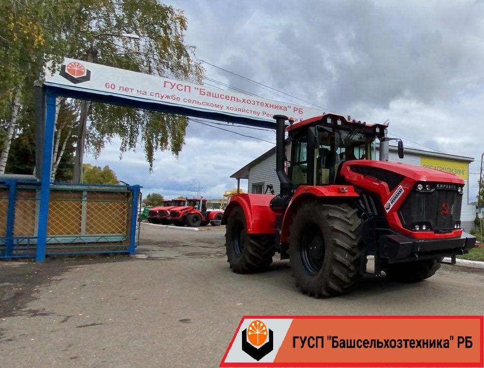 ГУСП «Башсельхозтехника» РБ реализовало очередной трактор Кировец К-739МСт1