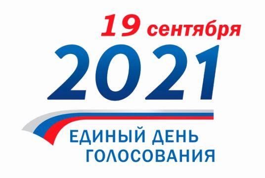 Все сотрудники ГУСП «Башсельхозтехника» РБ принимают активное участие в голосовании