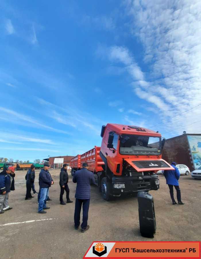Сегодня специалисты сервисного центра ГУСП «Башсельхозтехника» РБ провели обучение по эксплуатации автомобилей марки «МАЗ» для своих клиентов.